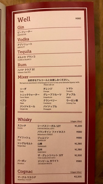Lavarock Drink Menu